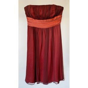 ✨Sunset Strapless Bridesmaid Dress